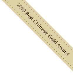 Vancouver Magazine 2019 Best Chinese Gold Award