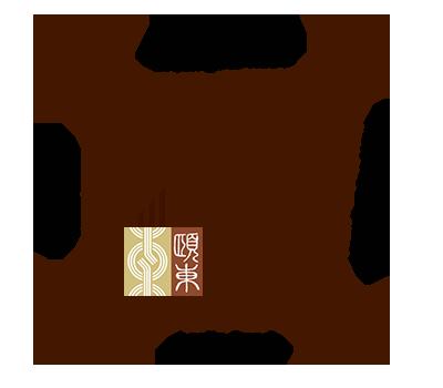 Chef Tony Canada Map